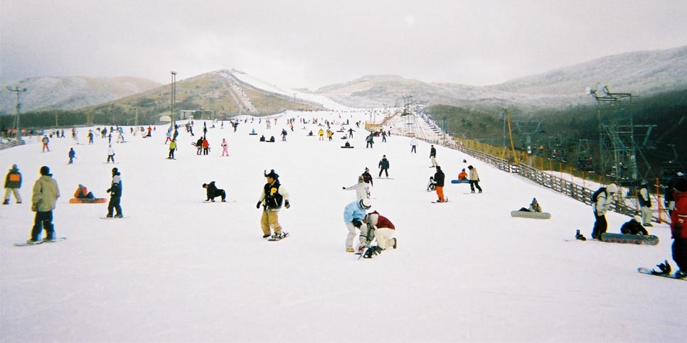 Kết quả hình ảnh cho ảnh đẹp trượt tuyết